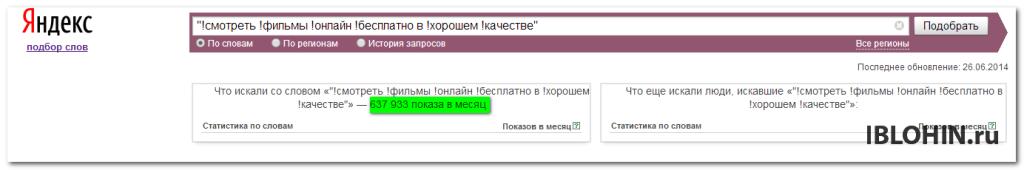 2014-07-07_161358