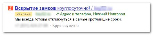 2014-09-06_224251
