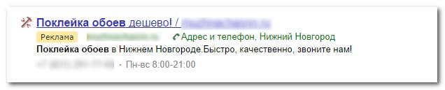 2014-09-06_224340