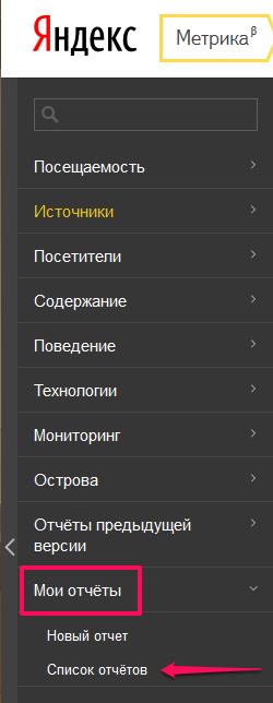 метки8