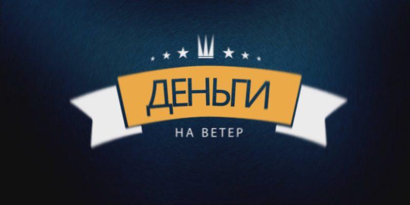 Неправильный подбор ключевых слов Яндекс.Директ. Шок! Секс!